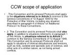 ccw scope of application