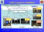 ux85 cryogenics installation1