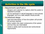 activities in the life cycle