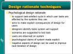 design rationale techniques2