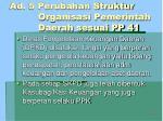 ad 5 perubahan struktur organisasi pemerintah daerah sesuai pp 41
