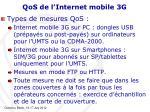 qos de l internet mobile 3g