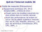 qos de l internet mobile 3g10