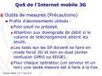 qos de l internet mobile 3g11