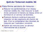 qos de l internet mobile 3g7