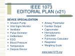ieee 1073 editorial plan v21