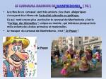 le carnaval daunien de manfredonia fg