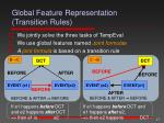 global feature representation transition rules