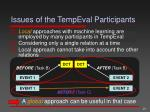 issues of the tempeval participants