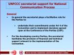 unfccc secretariat support for national communication process