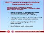 unfccc secretariat support for national communication process2