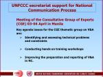 unfccc secretariat support for national communication process3