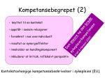kompetansebegrepet 2