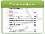 criterios de evaluaci n1