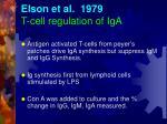 elson et al 1979 t cell regulation of iga