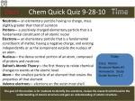 chem quick quiz 9 28 10