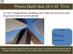 physics quick quiz 10 1 10