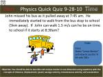 physics quick quiz 9 28 10