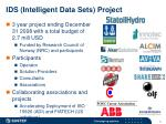 ids intelligent data sets project
