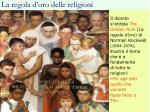 la regola d oro delle religioni