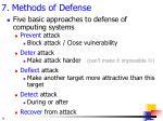 7 methods of defense