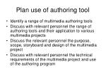 plan use of authoring tool