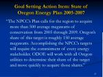 goal setting action item state of oregon energy plan 2005 2007