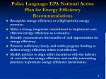 policy language epa national action plan for energy efficiency recommendations