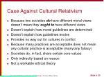 case against cultural relativism