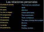 las relaciones personales