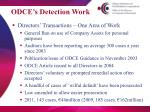odce s detection work2