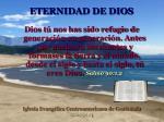 eternidad de dios