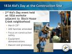 183a kid s day at the construction site