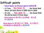 difficult points