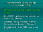 national public library ratings introduced in usa