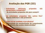 avalia o dos pgr iii