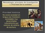 metodolog a principios de investigaci n 1 prioridad de la oralidad4