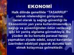 ekonom
