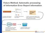 future method automatic processing of information error report information
