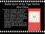battle hymn of the tiger mother amy chua