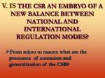 v is the csr an embryo of a new balance between national and international regulation modes