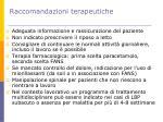 raccomandazioni terapeutiche1