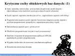 krytyczne cechy obiektowych baz danych 1