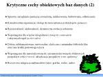 krytyczne cechy obiektowych baz danych 2