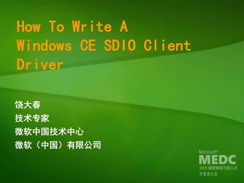 PPT - How To Write A Windows CE SDIO Client Driver