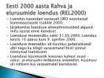 eesti 2000 aasta rahva ja eluruumide loendus rel2000