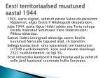 eesti territoriaalsed muutused aastal 1944