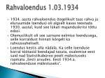 rahvaloendus 1 03 1934