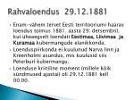 rahvaloendus 29 12 1881