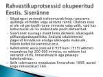 rahvastikuprotsessid okupeeritud eestis siser nne